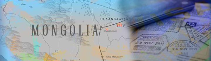 Mongolia Visa Information - How to get Mongolian visa?